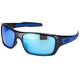 Oakley Turbine Cykelglasögon Herr blå/svart